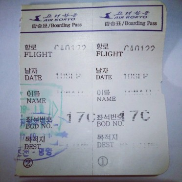 air-koryo-boarding-pass
