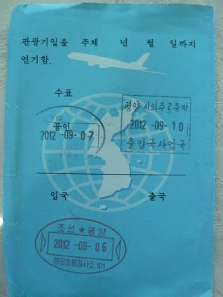 back-page-visa-to-north-korea