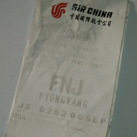 baggage-tag-to-pyongyang-north-korea