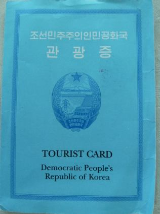 cover-page-visa-to-north-korea