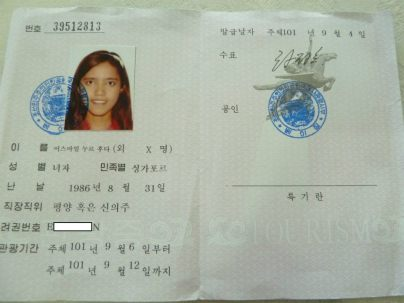 inside-page-visa-to-north-korea