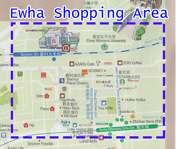 ewha-university-shopping-map