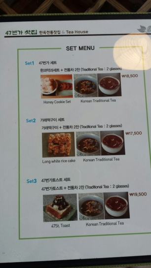 47 avenue tea house menu setmeal